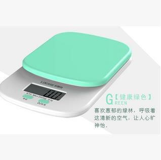 2016 new  Accurate Digital Scale 5KG / 1G Household Kitchen Cooking Food Diet Grams OZ LB 5000g Electronic Bench balance SJQ467