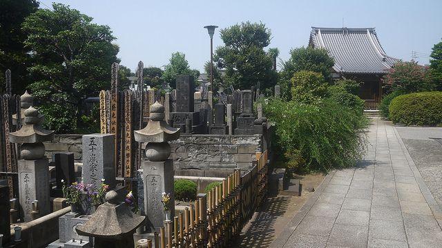 Kyou-ji Cemetery, Yanaka, Tokyo