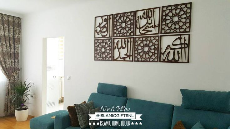 A set of 8 40x40 cm custom geometry and calligraphy wall panels for a customer in Austria �� SubhanAllah, Alhamdulillah, AllahuAkbar and As-Sabr, together with four square geometric patterns, made from brown colored 6mm birch plywood. ————————————————————————————— ���� Custom made (personal) islamic calligraphy and geometry wall panels. For prices and orders: www.islamicgifts.eu. ————————————————————————————— ���� Op maat gemaakte (persoonlijke) islamitische kalligrafie en geometrie…