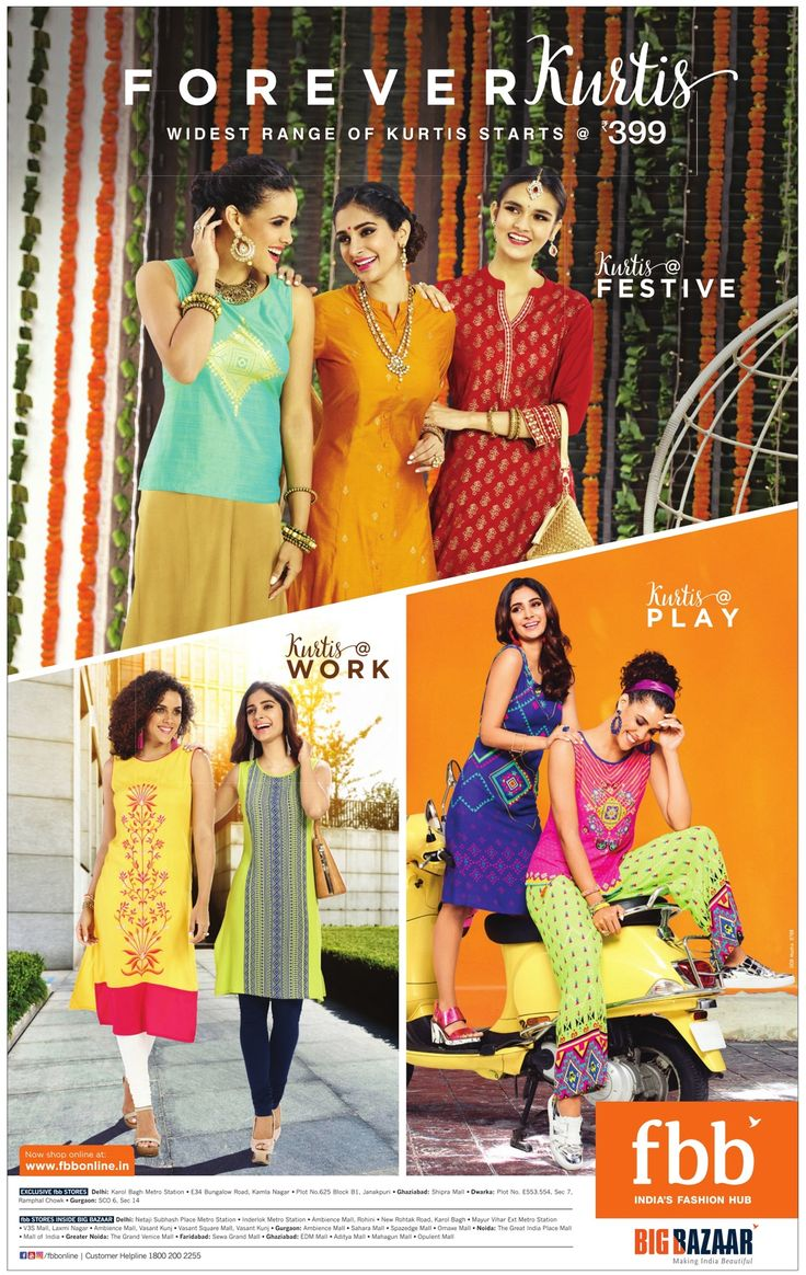 fashion-big-bazaar-forever-kurtis-ad-delhi-times-21-07-2017