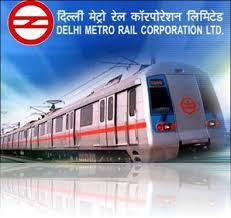DMRC Junior Engineer Result 2017 Delhi Metro Rail Corporation Limited Maintainer SC/TO Cut Off Marks