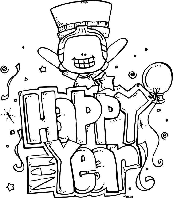 Melonheadz illustrating happy new year freebie