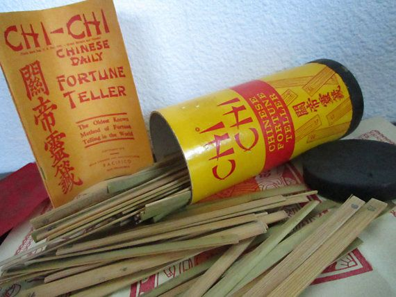 Vintage Chi Chi Chinese Fortune Teller Game by SquirrelAwayVintage