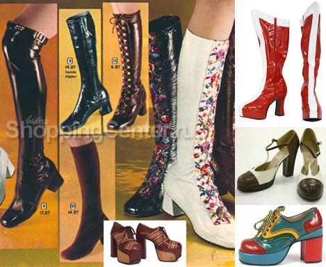 Стиль и обувь 70-х годов, фото
