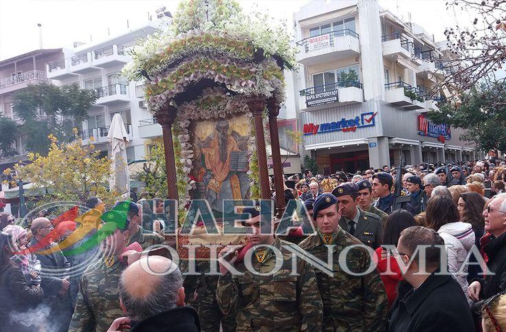 Mε θρησκευτική κατάνυξη και μεγαλοπρέπεια γιορτάζεται ο πολιούχος της πόλης του Πύργου Ηλείας, Άγιος Χαράλαμπος.   iliaoikonomia