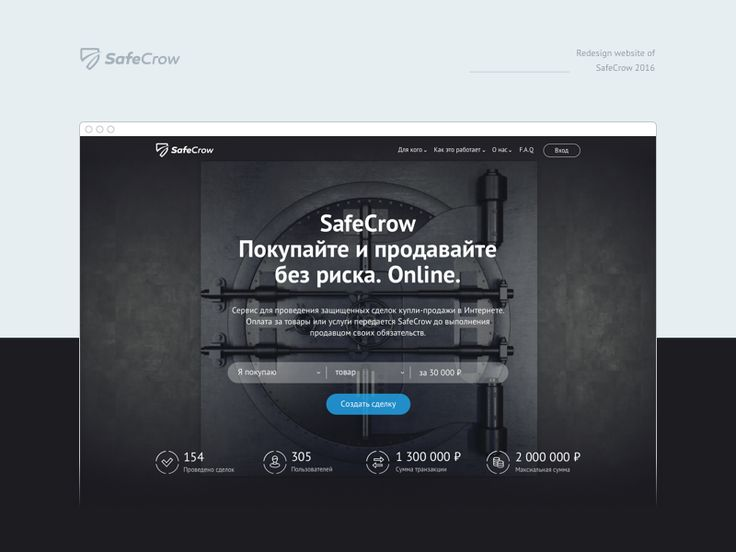 "Check out my @Behance project: ""Redesign website of SafeCrow"" https://www.behance.net/gallery/44120491/Redesign-website-of-SafeCrow"