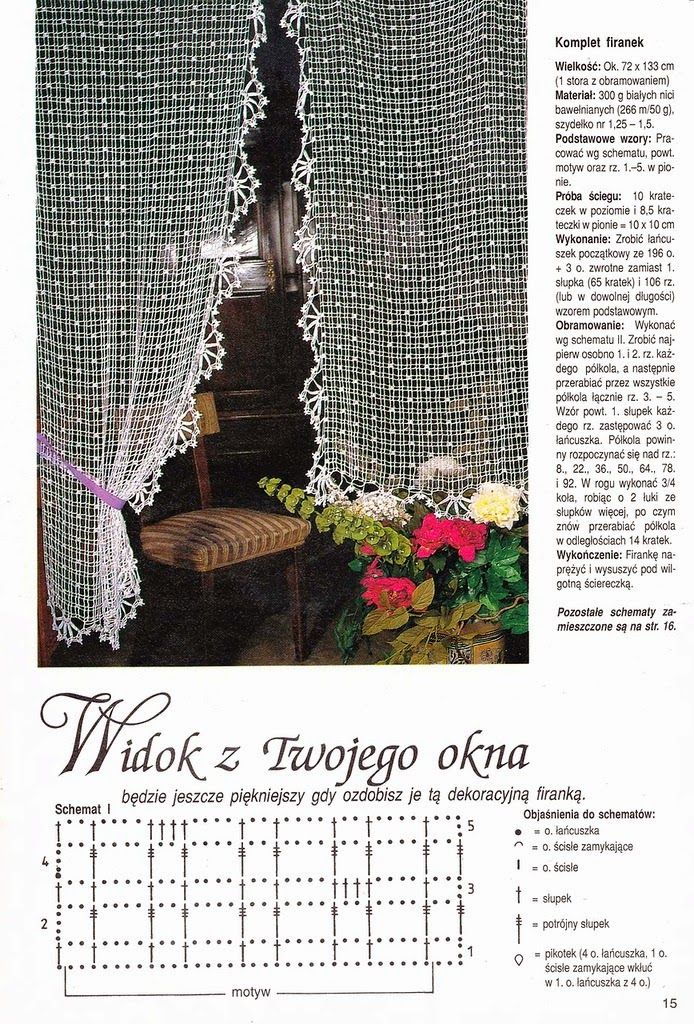 Szydełkomania: curtainsider
