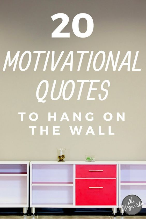 60 Catchy Motivational Slogans For Your Home Office Leadership Cool Motivational Slogans