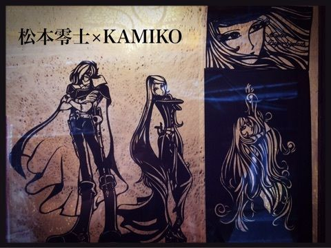 『今月29日から!日本の職人 モノ展 …』