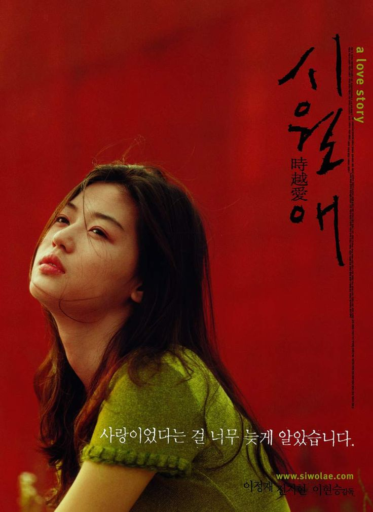 rules of dating korean movie cast A ruthless gangster who uses his brutality to rise through the ranks suddenly finds his life complicated on all sides in this hit korean crime drama directed by han jae-rim (rules of dating) and starring song kang-ho) (the host).