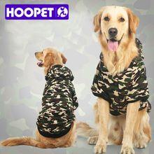 HOOPET New Big Dog Camouflage Uniforms Double Thick Clothes Warm Parkas Pet Supplies wholesale/retail(China)