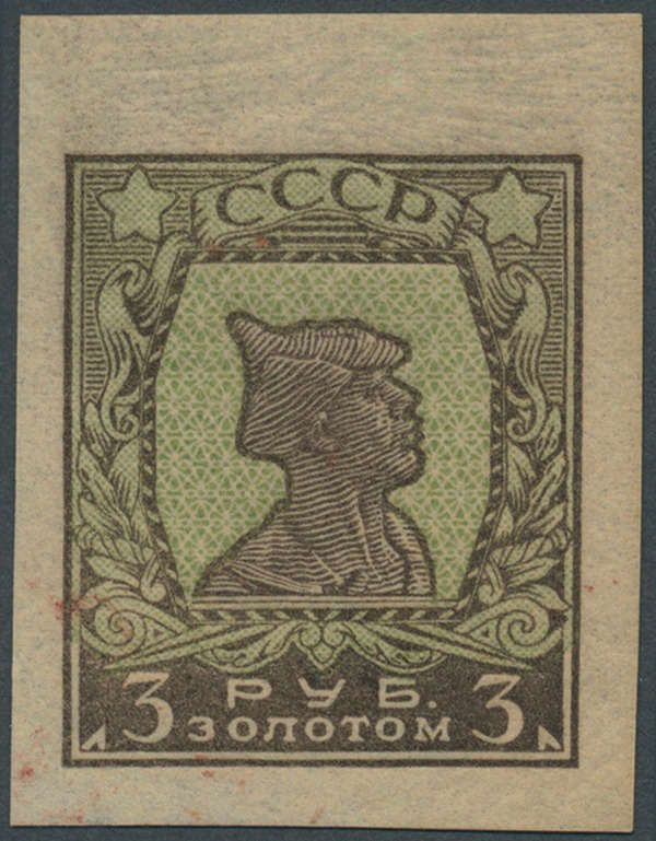 """Soviet Union, Michel 260 I U 1924, 3r. green & brown, Type I, IMPERFORATED top marginal copy, mint lightly hinged (at top marginal corner), on front few tiny red ink dots otherwise fresh and fine. Almost all of this stamps were cut off from sheets invalid by perforation or red ink """"Cancelled"""" chop. A FINE COPY OF THIS RARE STAMP.  Lot condition *  Dealer Gärtner Christoph Auktionshaus  Auction Starting Price: 4000.00 EUR"""