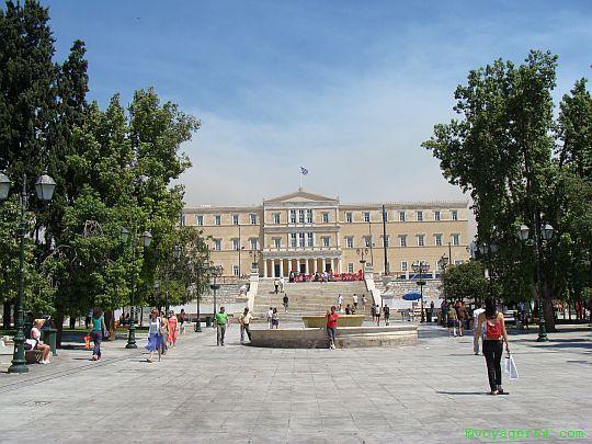 Ateny -Grecja- Parlament