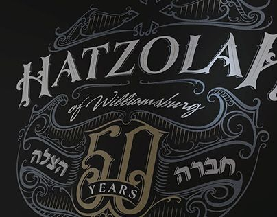 "Check out new work on my @Behance portfolio: ""Hatzolah of Williamsburg handlettered logo"" http://be.net/gallery/35111161/Hatzolah-of-Williamsburg-handlettered-logo"