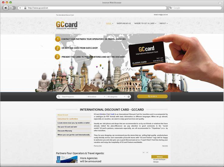 Κατασκευή δυναμικής ιστοσελίδας GCcard