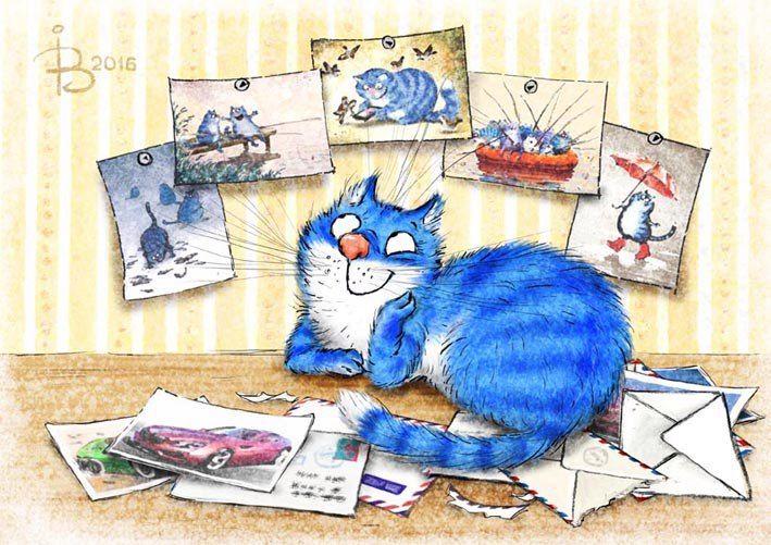 Открытка с днем рождения синие коты, картинки