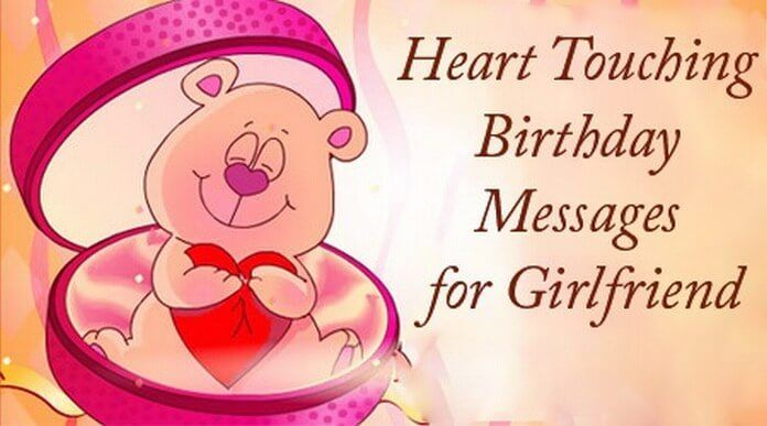 Birthday Wishes Images Quotes And Sms For Ex Girlfriend
