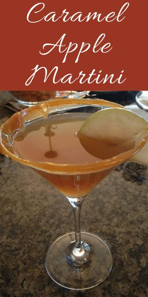 This Caramel Apple Martini recipe is sure to please your holiday company!