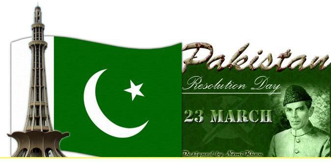 23th March Pakistan Day