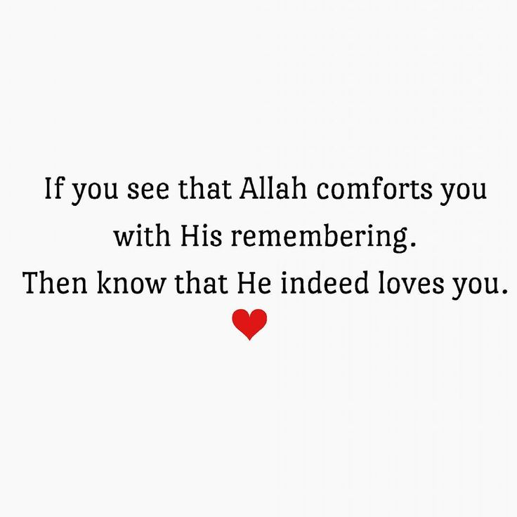 """Abu Hurairah (May Allah be pleased with him) reported: The Messenger of Allah (ﷺ) said, """"Allah the Exalted says: 'I am as my slave expects me to be, and I am with him when he remembers Me. If he remembers Me inwardly, I will remember him inwardly, and if he remembers Me in an assembly, I will remember him in a better assembly (i.e., in the assembly of angels)."""" [Al-Bukhari and Muslim]. reference : Book 16, Hadith 28 Arabic/English book reference : Book 16, Hadith 1435"""