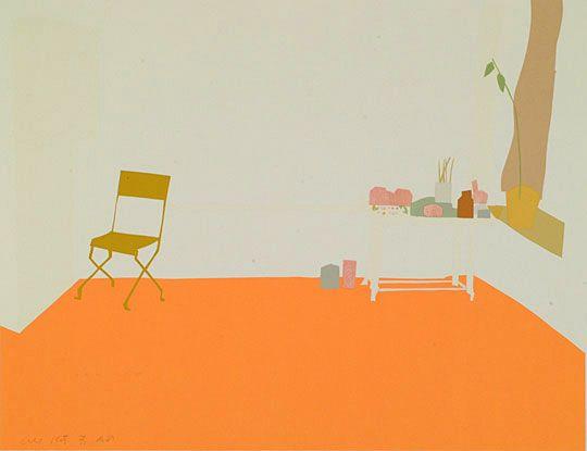 «Оранжевый интерьер»