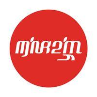 Jogja-Istimewa-Icon-Logo-Versi-Aksara-Jawa