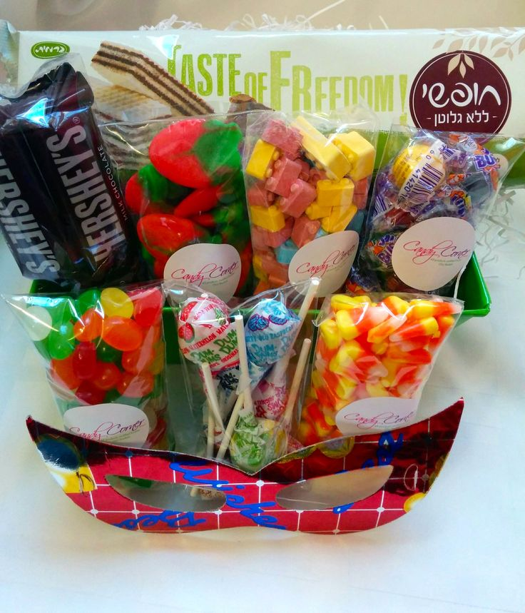 11 best gifts in israel candy corner images on pinterest gluten free gift basket negle Choice Image