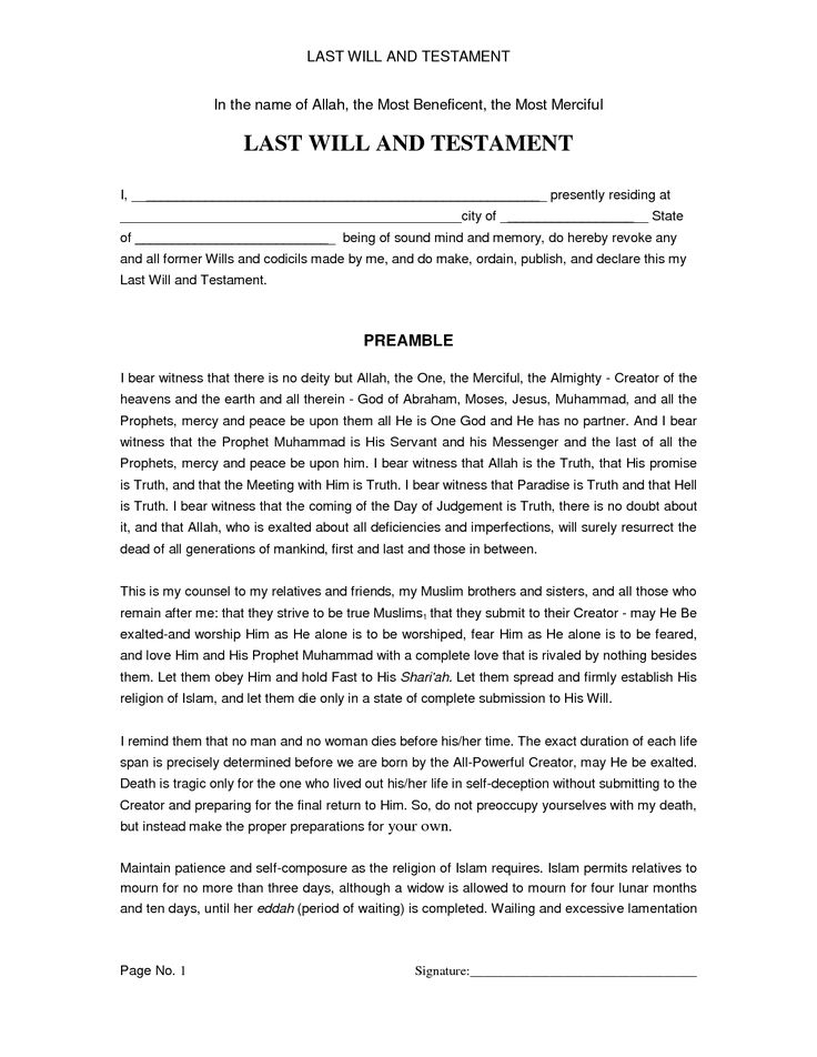 25 unique will and testament ideas on pinterest buddha for Sample of a last will and testament template