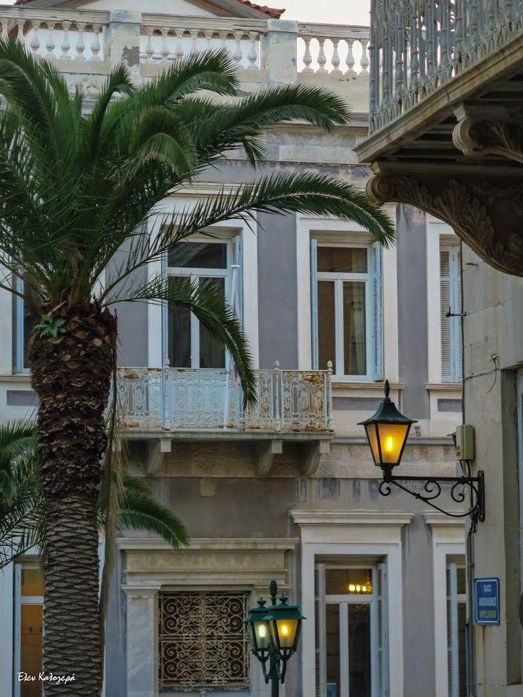 νεοκλασικό κτήριο στην Ερμούπολη , Σύρος - neoclassical building, Syros,Greece