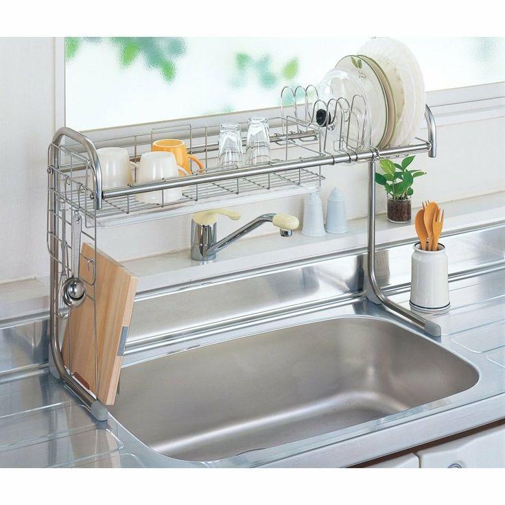 Amazon.co.jp: MORY ステンレス シンク上水切りラック 65~110cm幅 KU-01: ホーム&キッチン
