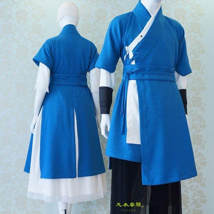 [White 천의핏당의저고리 + 천의두루치마] + Blue 천의답호