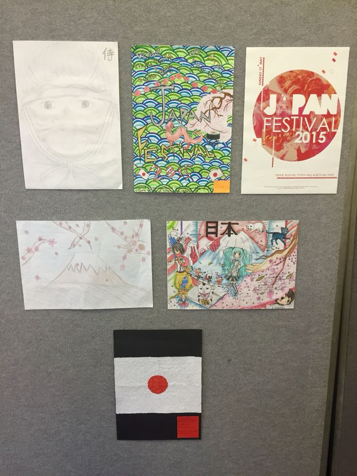 Japan Festival logo drawing competition