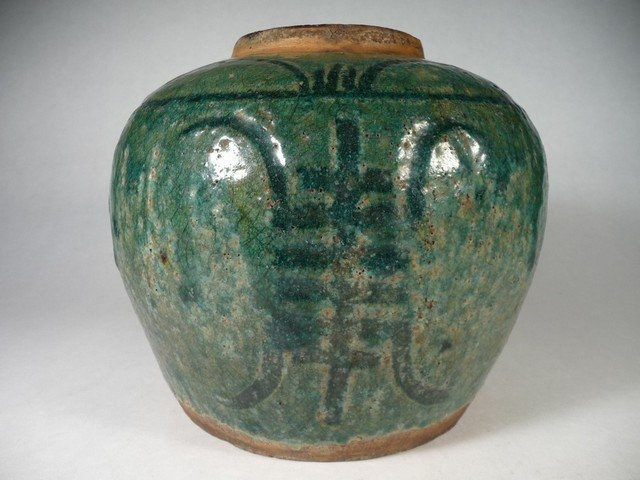 "Green glazed ceramic jar with ""Shou"" sign (longevity) - Jinger jar - China - Middle to late 19th"