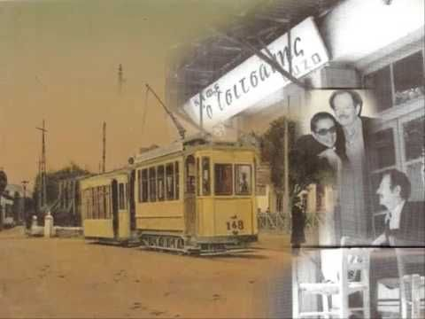 ΑΧΑΡΙΣΤΗ πρώτη εκτέλεση Ι Γεωργακοπούλου Β Τσιτσάνη - Δίσκος 78 στροφών Ηχογράφηση 1947