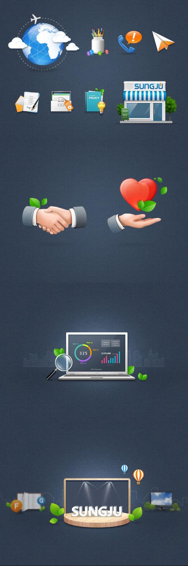 Business Website Icon - Sungju comtech / JC hyun