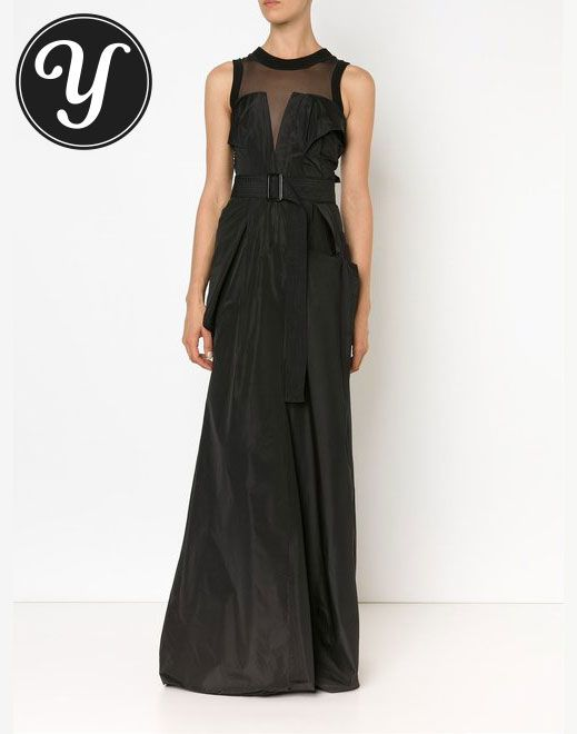 Vera Wang Tulle Yoke Evening Dress - Vera Wang. To see more gowns http://yurn.it/profile/yurnit1/board/emmy-inspired-gowns/