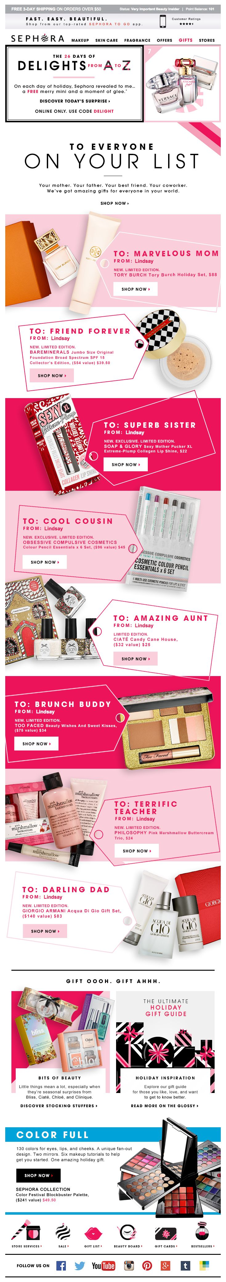 Sephora holiday gift email 2014