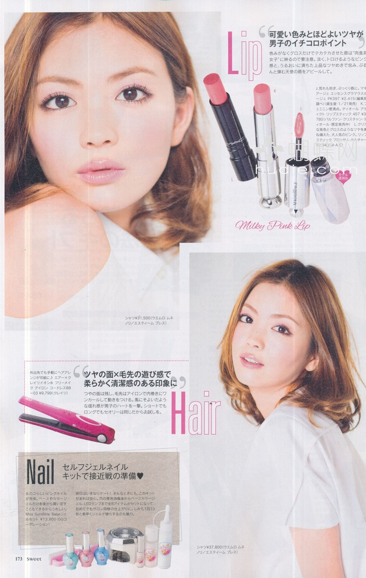 Valentine day japanese makeup