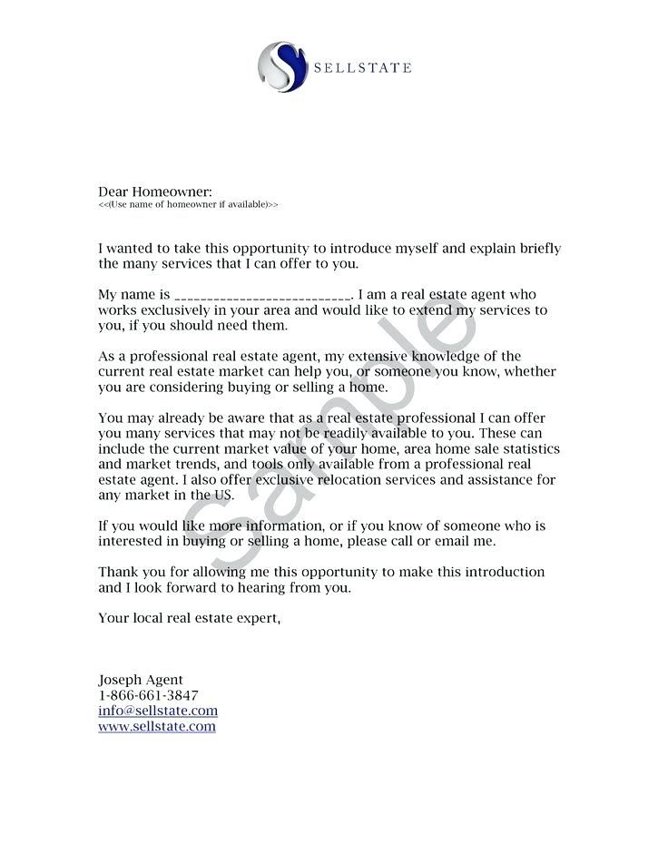 Cover Letter Introducing Yourself Examples Elegant It Sales Cover