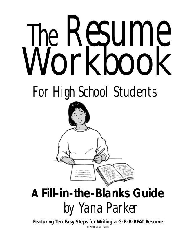 The Resume Workbook For High School Students A Fill In The Blanks