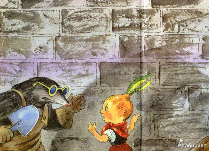 """""""Чиполлино"""" и """"Снежная королева"""" от Эксмо - Детские книги - Babyblog.ru"""