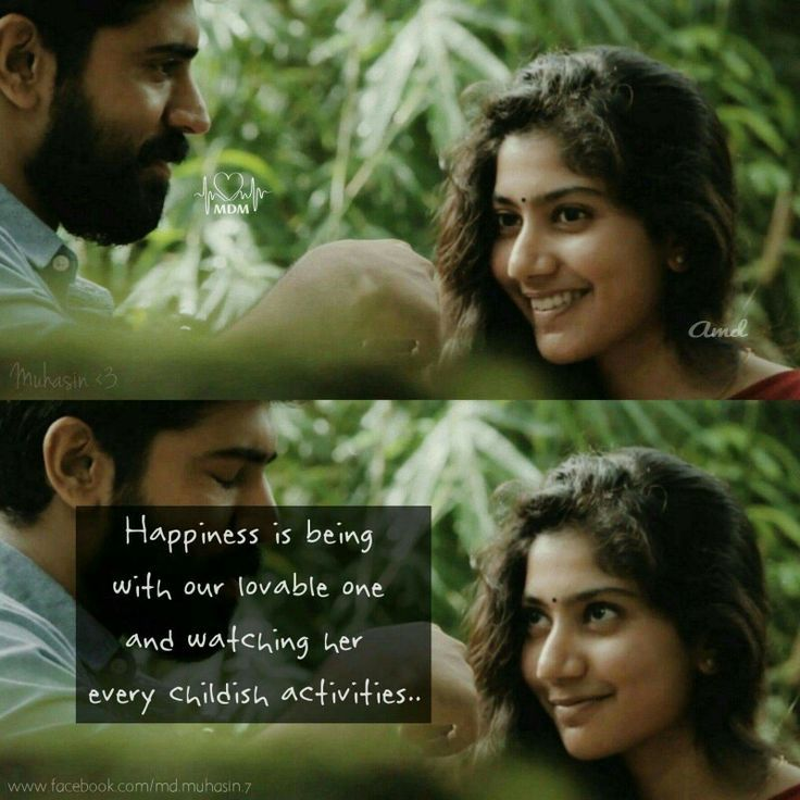 Pin by AshwiniSM on Touching quotes Pinterest Quotes Movie Classy Funny Love Quotes From Movies