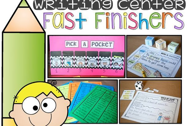 Writing Fast Finishers (The First Grade Parade)