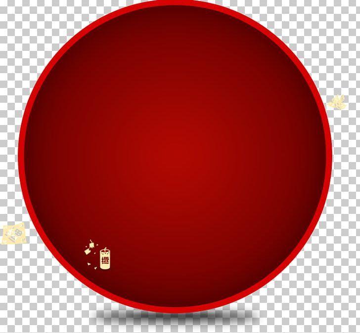 Gorilla Flex Red Circle Png Circle Circle Frame Circle Infographic Circle Logo Dark Flex Banner Design Circle Infographic Circle