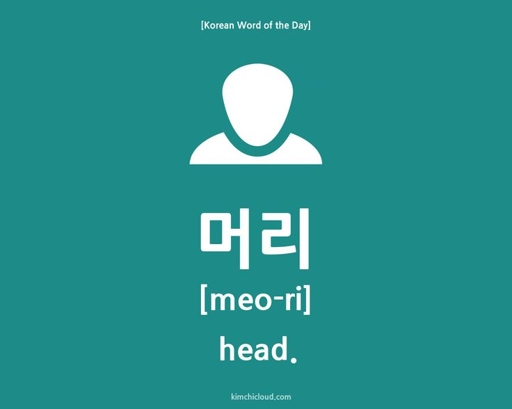 how to say hello we are in korean