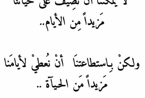 توبيكات قوية عن الفراق حزينة وموجعة جدا Arabic Calligraphy Calligraphy