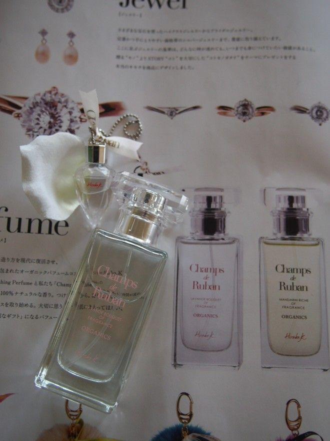 肌が香る 香水 100%オーガニックの香水 Champs de Ruban×Hiroko.K