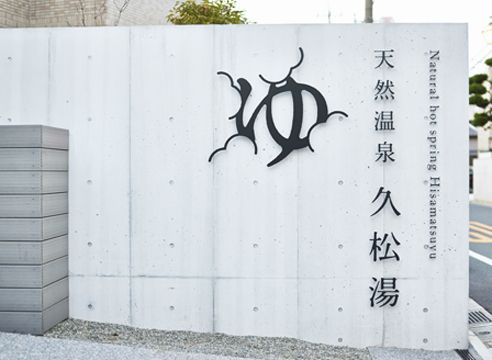 Logo - ゆ