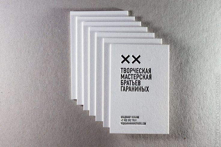 Часть делового стиля - визитные карточки, произведенные методом высокой печати подходят как нельзя лучше. Насыщенные, укрывистые краски, акцент выраженный глубоким давлением, примером являются эти деловые карточки. #высокаяпечать #хлопок #визитки #визитныекарточки #давление #стиль #дизайн #ручнаяработа #letterpress #impression #design #wedding #businesscard #6hands #красота