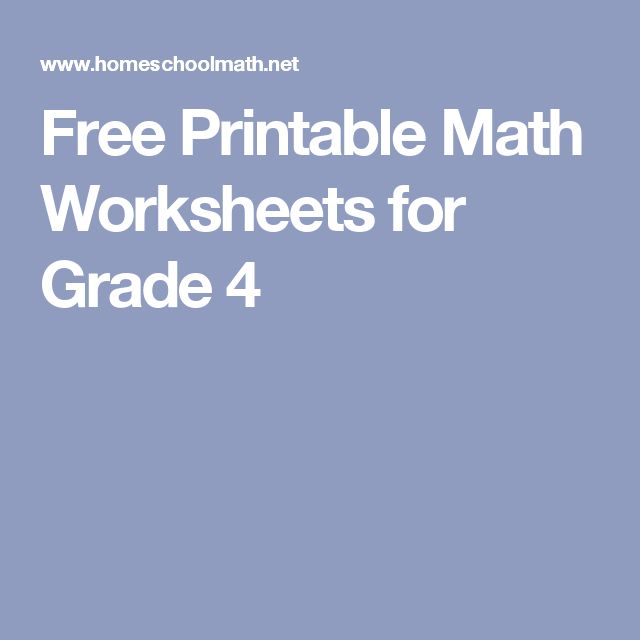 Free Printable Math Worksheets for Grade 4